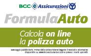 Auto_click_bannerino