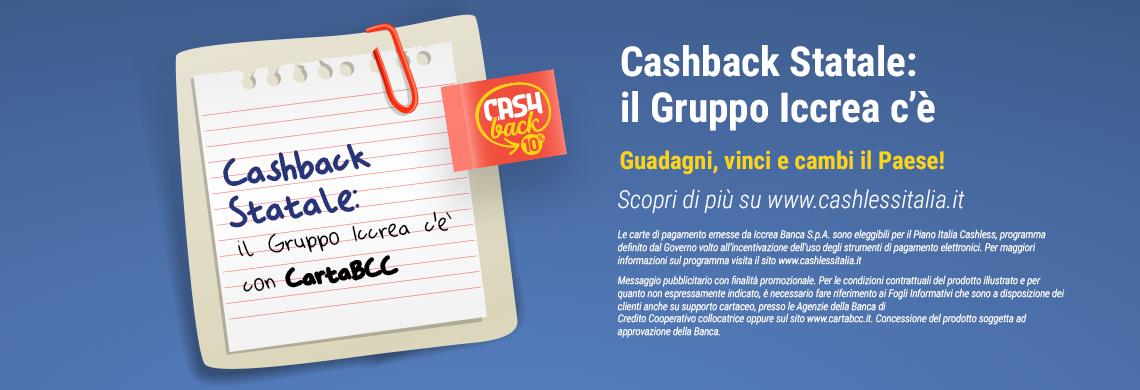 Cashback landing desktop