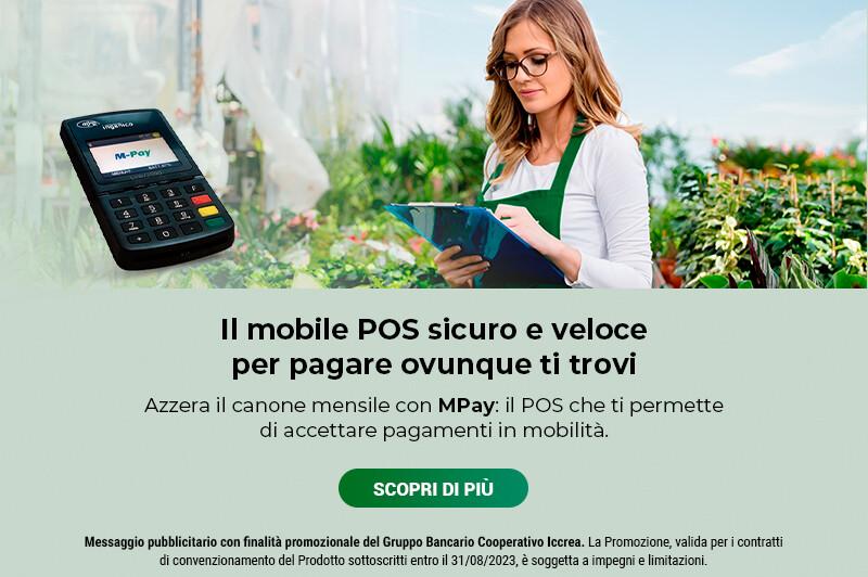 mpay_gbci