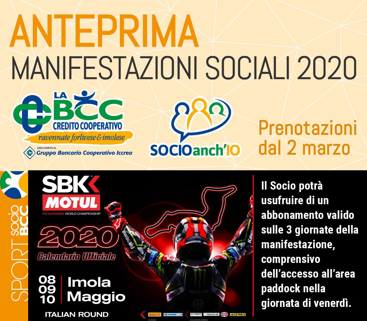 Soci de LA BCC alla SBK a Imola